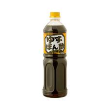 ゆずぽん酢 147円(税抜)