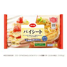パイシート 368円(税抜)