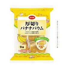厚切りバナナバウム 198円(税抜)
