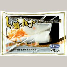 さばきずし大根漬(生食用) 358円(税抜)