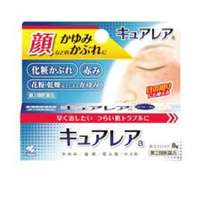 キュアレア 898円(税抜)