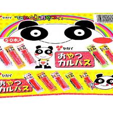おやつカルパス 398円(税抜)