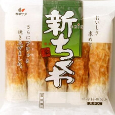 新ちくわ 73円(税抜)