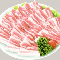 国産豚肉バラ焼肉用 680円(税抜)