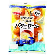 北海道産小麦のバターロール 128円(税抜)