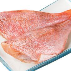 赤魚(大)(解凍) 378円(税抜)