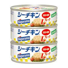 シーチキンLフレーク 278円(税抜)