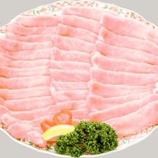 国産豚肉ローススライス 138円(税抜)