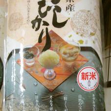 鳥取県産新米こしひかり 1,698円
