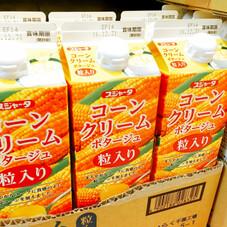コーンポタージュ粒入り 298円(税抜)