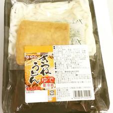 エコノミー 78円(税抜)