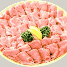 国産豚肉カタロース切り落し 188円(税抜)