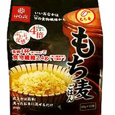 もち麦ごはん 358円(税抜)