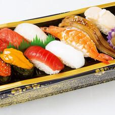 海鮮ごちそう握り詰合せ 1,280円(税抜)