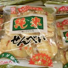 純米せんべい 175円(税抜)