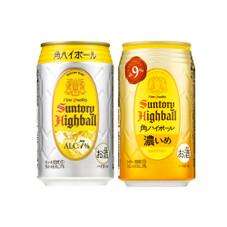 角ハイボール各種 167円(税抜)