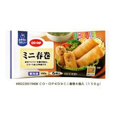 ミニ春巻 148円(税抜)
