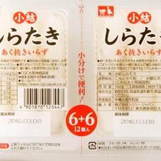 小結しらたき 73円(税抜)