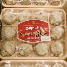 和豚もちぶた焼売 268円(税抜)
