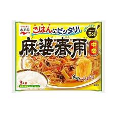麻婆春雨 158円(税抜)
