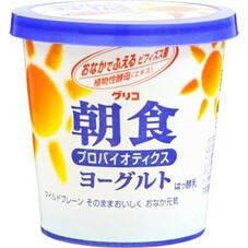 Bifixヨーグルト・脂肪ゼロ 98円