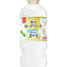 ヨーグリーナ&南アルプスの天然水 88円(税抜)