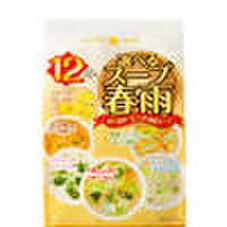選べるスープ春雨 298円(税抜)