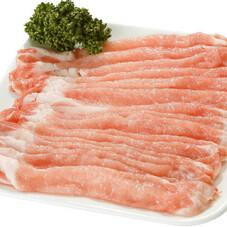 豚ロース肉しゃぶしゃぶ用 598円(税抜)