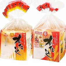 本仕込み食パン 135円(税抜)