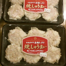和豚もちぶた焼しゅうまい 268円(税抜)