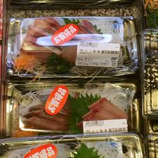 寒ぶり刺身(養殖) 398円(税抜)