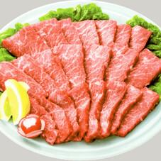 国産牛バラ焼肉用(交雑種) 458円(税抜)