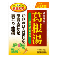 三九葛根湯エキス顆粒 798円(税抜)