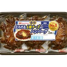 とろける4種チーズのハンバーグ 199円(税抜)