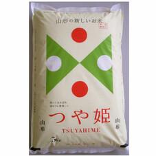 つや姫 1,990円(税抜)