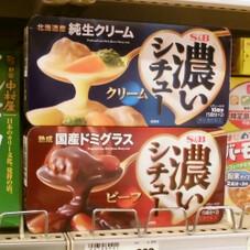 濃いシチュー(クリーム・ビーフ) 168円(税抜)
