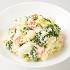 たっぷり生野菜のポテトサラダ 128円(税抜)