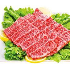 黒毛和牛焼肉用(モモ・カタ肉) 598円(税抜)