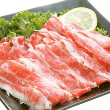 牛バラ肉しゃぶしゃぶ用 580円(税抜)