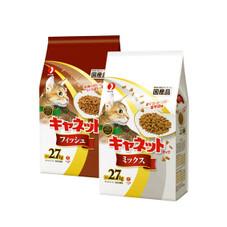 キャネットチップ 各種 597円(税抜)