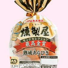 燻製屋熟成あらびきウインナー 238円(税抜)