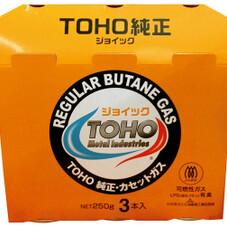ジョイックガスボンベ 228円(税抜)