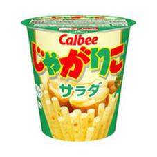 じゃがりこ 78円(税抜)