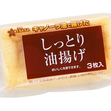 しっとり油揚げ 68円(税抜)
