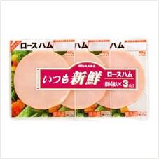 いつも新鮮ロースハム 228円(税抜)