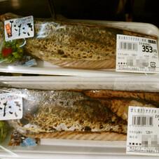 炭火焼カツオタタキ 128円(税抜)