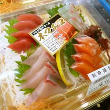 本マグロ入お刺身盛り合わせ4点盛 780円(税抜)