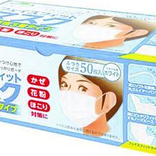 フェイスフィットマスク 258円(税抜)