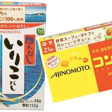 ほんだし・コンソメ 188円(税抜)
