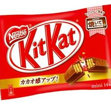キットカットミニ 188円(税抜)